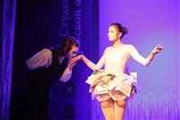 Мисс Студенчество-2013, Фото: 63
