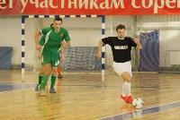 Чемпионат Тульской области по мини-футболу., Фото: 74