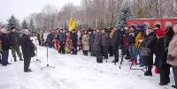 Митинг в День памяти неизвестного солдата, 3.12.2015 , Фото: 17