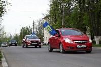 Автопробег в честь Победы, Фото: 42