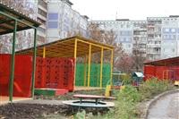 Детский сад №29, Фото: 4