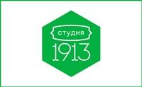 Студия 1913, event-площадка, Фото: 1