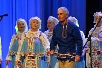 """Тульский хор занят 3 место в """"Поединке хоров"""", Фото: 11"""