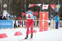 I-й чемпионат мира по спортивному ориентированию на лыжах среди студентов., Фото: 23