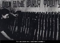 Фотопроект: Тула в годы войны, Фото: 21