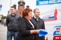 """Тула Молодая"" - 2015, Фото: 29"