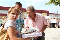 Митинг тульских предпринимателей, Фото: 12