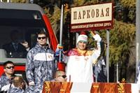 Эстафета Олимпийского огня. Новомосковск, Фото: 41