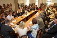 Совет региональных отделений политических партий, Фото: 1