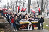 «Русский марш». 4 ноября 2013 года, Фото: 15