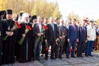 Владимир Груздев на праздновании 700-летия Сергия Радонежского, Фото: 8