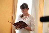 День семьи, любви и верности во Дворце бракосочетания. 8 июля 2015, Фото: 24