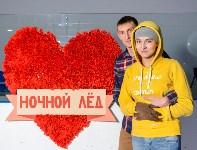 """""""Ночной лёд"""" в честь Дня святого Валентина, Фото: 18"""