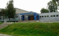 Гимназия №2, Фото: 1