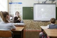 В школах Новомосковска стартовал экологический проект «Разделяй и сохраняй», Фото: 15