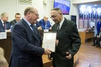 Награждение сотрудников КБП, Фото: 91