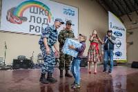 Школодром-2017, Фото: 331