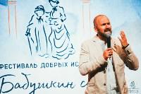 """Фестиваль """"Бабушкин сад"""", Фото: 63"""