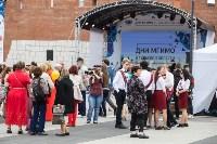 Закрытие Дней МГИМО в Тульской области, Фото: 70
