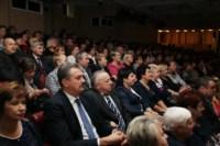 Губернатор поздравил тульских педагогов с Днем учителя, Фото: 67