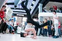 Соревнования по брейкдансу среди детей. 31.01.2015, Фото: 79