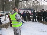 Соревнования по зимней рыбной ловле на Воронке, Фото: 6