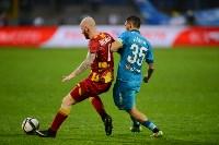 «Зенит» Санкт-Петербург - «Арсенал» Тула - 1:0, Фото: 110
