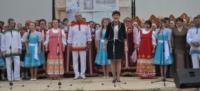 Песни Бежина луга, Фото: 5