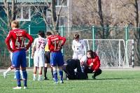 «Арсенал-м» - ЦСКА-м - 0:0, Фото: 42