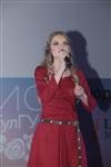 Мисс ТулГУ 2014, Фото: 18