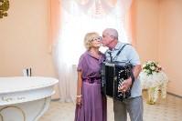 Чествование супружеских пар, Фото: 26