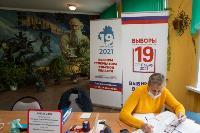 Коноплев КБП голосование, Фото: 5