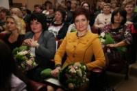 Губернатор поздравил тульских педагогов с Днем учителя, Фото: 42
