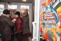 """Кинофестиваль """"Улыбнись, Россия"""", Фото: 2"""