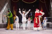 """""""Тайна пирата"""" в Тульском цирке, Фото: 146"""