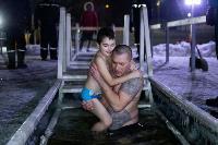 Крещенские купания в Центральном парке Тулы-2021, Фото: 215