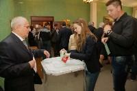 Выборы ректор ТулГУ 2016, Фото: 16
