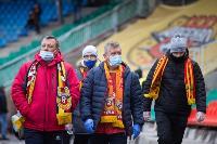 Арсенал - Урал 18.10.2020, Фото: 52