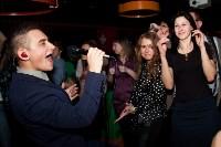 Grom'n'Roll в Hardy Bar, 20 февраля, Фото: 24