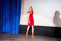 Кастинг на Мисс Студенчество 2016, Фото: 44