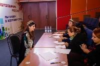 Кастинг на Мисс Студенчество 2016, Фото: 72