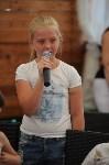 Тульский голос. Дети. , Фото: 36