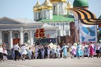 Парад Победы. 9 мая 2015 года, Фото: 117