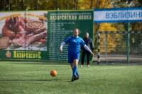 1/2 финала Кубка «Слободы» по мини-футболу 2014, Фото: 20