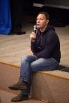 Встреча с Михаилом Сегалом, Фото: 96