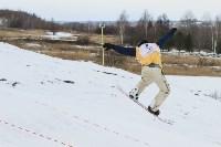 """""""Весенний Загар-2015"""" (горные лыжи, сноуборд), Фото: 71"""