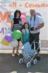 Мама, папа, я - лучшая семья!, Фото: 222
