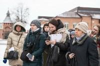 Пресс-тур в кремле, Фото: 114