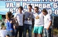 Игроки «Арсенала» награждают победителей Летнего Кубка ТГФФ., Фото: 46