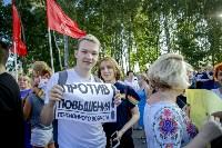 Митинг против пенсионной реформы в Баташевском саду, Фото: 22
